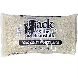 Long Grain White Rice 16 oz. (Lerner)